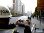 郑州停车收费标准要改 新标准或10月底前修订完成