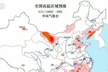 中央气象台 连续第19天发布高温预警