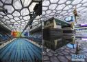 北京奥运场馆的现状