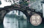 """豫剧""""名角""""为何茶楼""""卖唱""""十余年?茶馆里的国家一级演员王宽"""