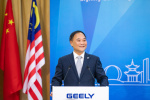 吉利宝腾深化新能源领域战略合作框架协议签约