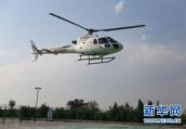 """开展低空旅游业务 郑州周边游以后可""""打飞的"""""""