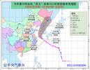 """台风""""苏力""""影响东部海区 东北地区将有较强降水"""