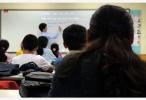 江苏整顿1500家校外培训机构 年内完成校外培训机构集中整治