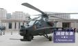 俄官员指控美军向叙利亚代尔祖尔省投白磷燃烧弹