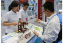 第九届中国(泰州)国际医药博览会开幕