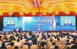 2018年国家网络安全宣传周开幕 黄坤明出席并讲话