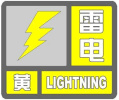 杭州发布雷电黄色预警!冷空气已经在来的路上了