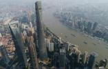 新华社评论员:勇当新时代改革开放弄潮儿