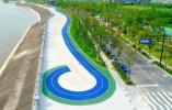 """杭州滨江""""最美跑道""""有了2.0版 二期样板段下月开放"""