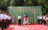 张齐生院士雕像在农林大落成 以他名字命名的标本库亮相