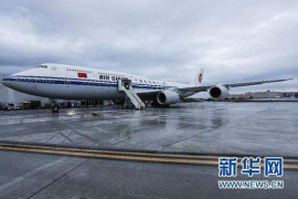 以後坐飛機要帶泡麵?天津航空取消飛機免費餐引關注