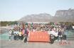 焦作云台山景区致力打造国内一流研学旅行目的地