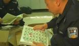 武汉:警方破获特大网络诈骗案 涉案金额超7000万