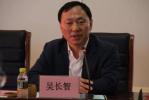 吉林省人民检察院副检察长吴长智被查 涉嫌严重违纪违法