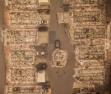 俯瞰美国加州山火民居区