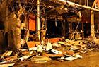 伊拉克汽车炸弹袭击