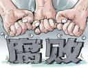 江西原副省长李贻煌案一审开庭:被控挪用公款超1.47亿