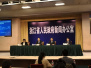 浙江高考英语加权赋分系重大责任事故,责令省教育厅长辞职