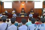 石家庄法院电子诉讼服务平台1月1日运行