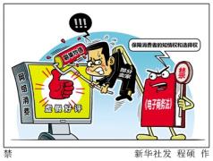 电商法实施后还能不能代购 进口商品会因此而涨价吗?