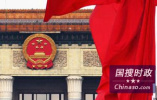 重磅!国务院批复同意山东省调整济南市莱芜市行政区划