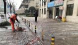 除夕夜杭州烟花爆竹垃圾清扫量1.5吨 创历史新低
