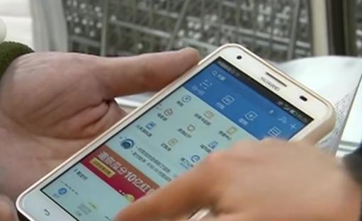 支付宝还信用卡下月起收费 每月超2000元收0.1%服务费