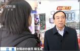 全国政协委员杨玉成:推动建设高质量特色小镇