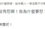 """欧阳娜娜""""我是中国人"""",戳痛了谁的敏感神经?"""