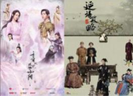 中国电视剧行业大洗牌:天价片酬得到遏制 付费模式成为主流