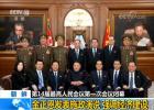 朝鲜新领导层亮相:这名55岁女性官员进入金正恩核心圈