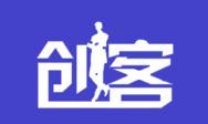 """2019年""""创客中国""""中小企业创新创业大赛"""