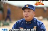 壮丽70年 奋斗新时代 | 森林卫士用青春守护祖国绿色长城