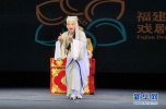 第33届田汉戏剧奖揭晓 河北省多部剧本和评论获奖