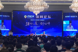 """第三届""""强网杯""""全国网络安全系列活动在郑举行"""