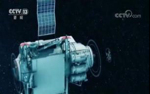 天智一号卫星完成多项在轨试验