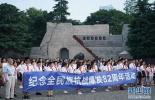 新华网评:让历史照亮前行的路
