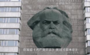 """?中国共产党成长奋进历程诠释马克思主义为什么""""行"""""""
