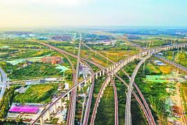 郑州大都市区:构筑中原崛起核心增长极