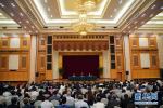 国务院港澳办和中央政府驻港联络办共同举办香港局势座谈会