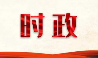 """【中国稳健前行】""""两个毫不动摇""""为经济奇迹奠定制度基础"""