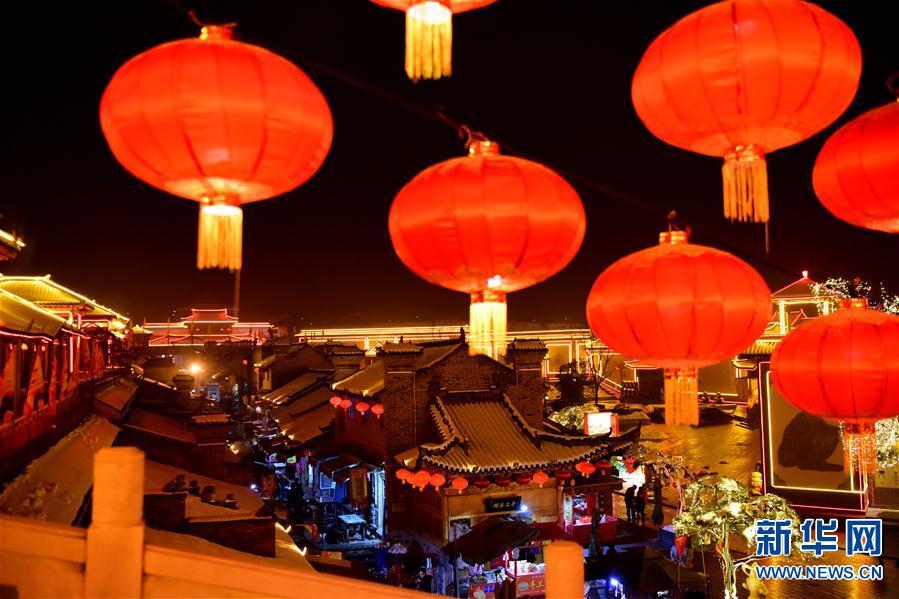(文化)(2)河南陕州地坑院新年灯会开幕