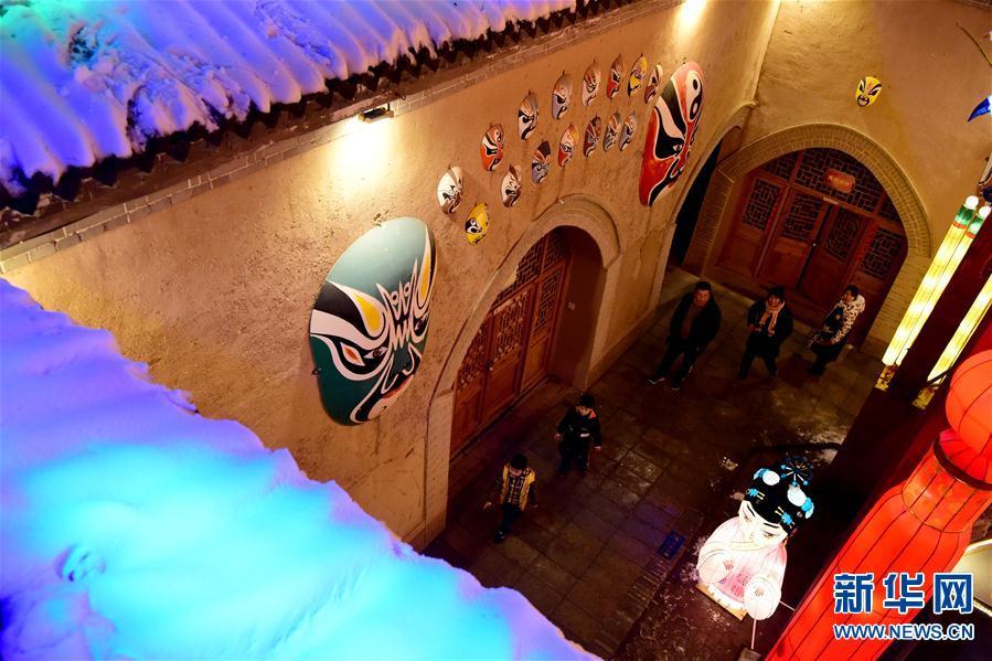 (文化)(7)河南陕州地坑院新年灯会开幕