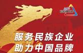 安徽江淮汽车集团股份有限公司安进:创新是驱动汽车业转型升级源动力