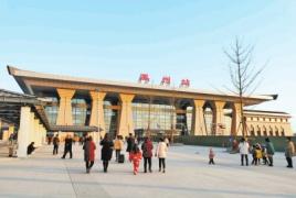 大县小站回家过年 河南省境内三条高铁迎来春运首秀