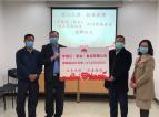 李锦记向广东江门捐赠200万元和物资