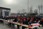 太康县王集乡贫攻坚四个清零百日总攻动员大会