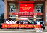 罗山伤残退伍军人冯跃忠向家乡捐赠一辆奔驰负压救护车