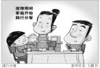 你是否愿意分餐而食——疫情之下中国家庭用餐方式调查